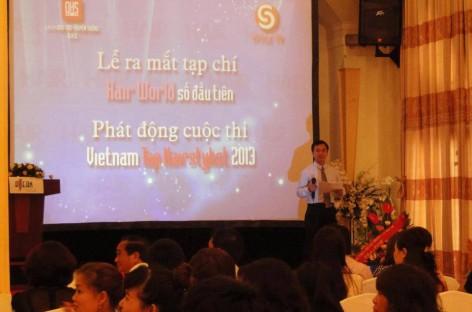 MC sự kiện ra mắt tạp chí Hairworld – Phát động cuộc thi Vietnam Hair stylist 2013