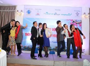 Tham gia tổng kết năm 2014 cùng Hiệp hội nhân sự Việt nam HRA